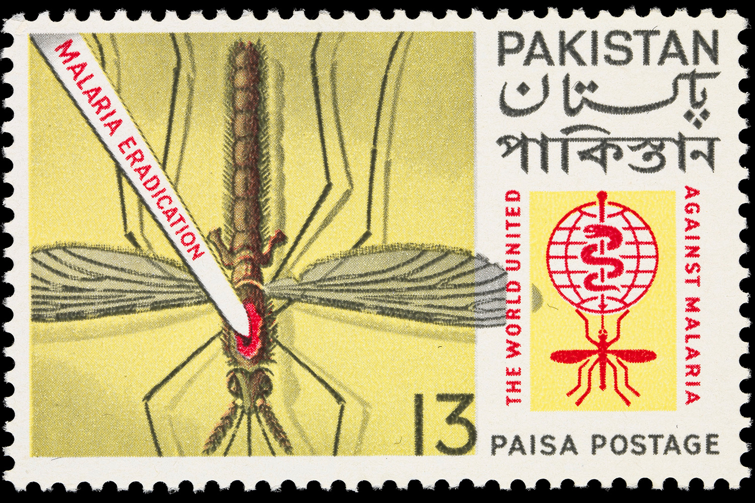 The stamp has a large mosquito being pierced by the words: Malaria eradication. Also  on the stamp are the words, the world united against malaria : 13 paisa postage / Pakistan.
