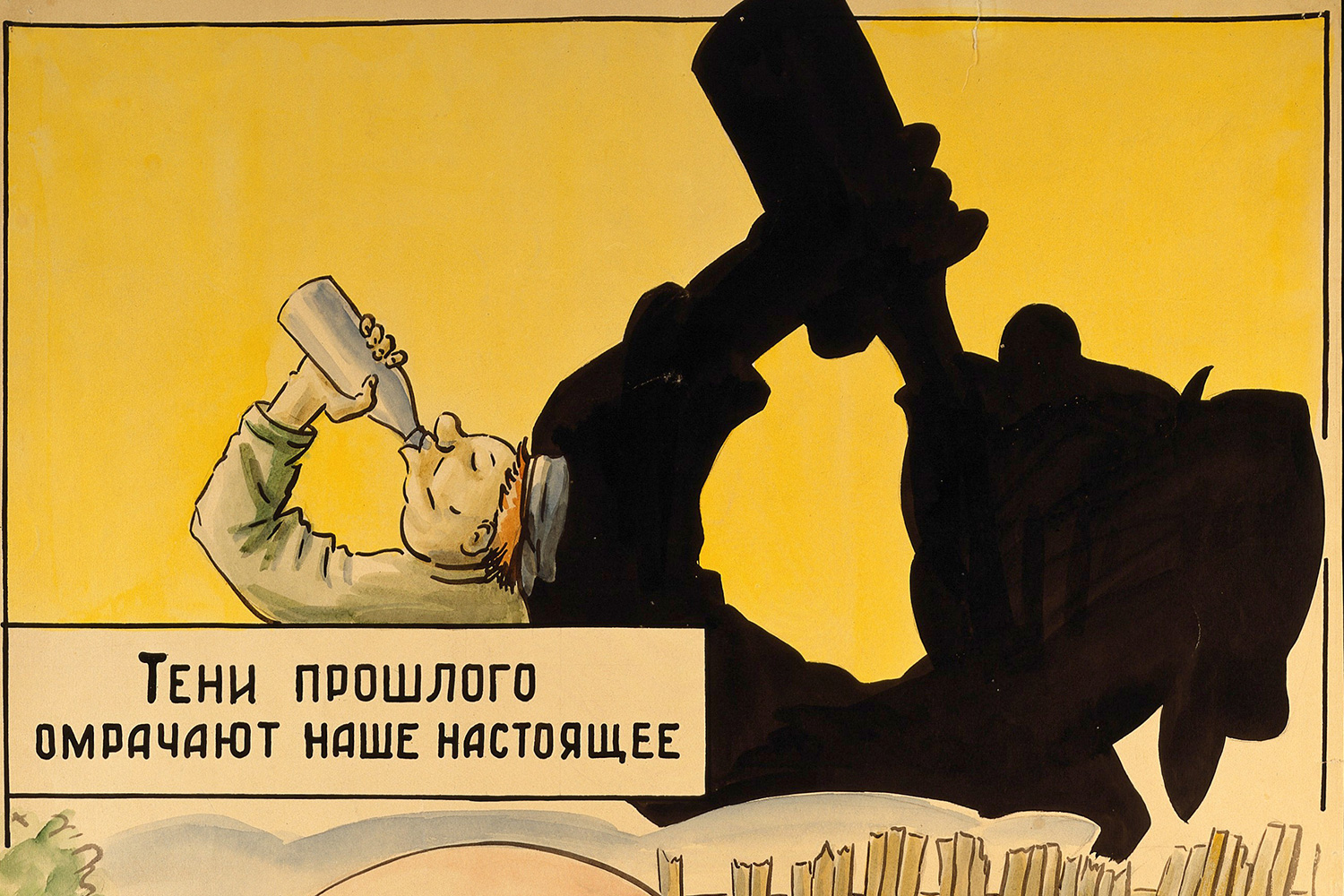 The watercolor image shows a Russian man hefting a bottle and taking a big swig from it. His shadow is cast enlarged, looming over the top of the canvas.