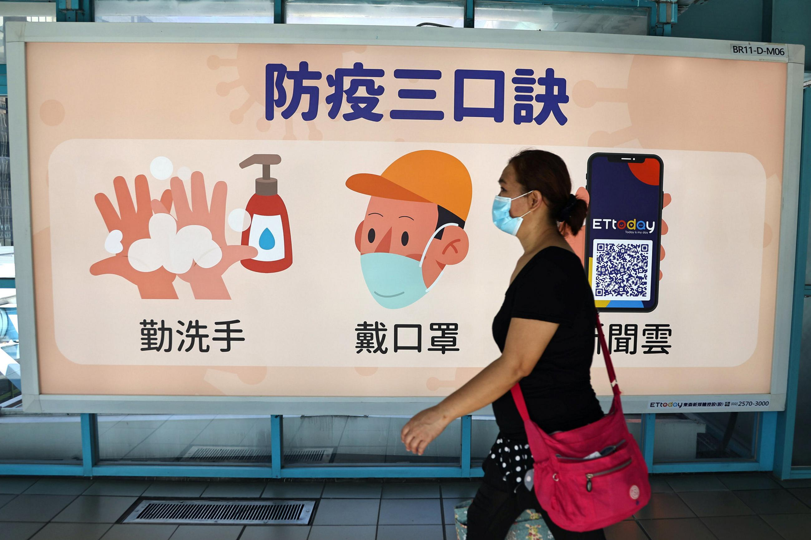 A woman wears a face mask at a metro station during the global outbreak of the coronavirus disease (COVID-19) in Taipei, Taiwan, November 18, 2020.