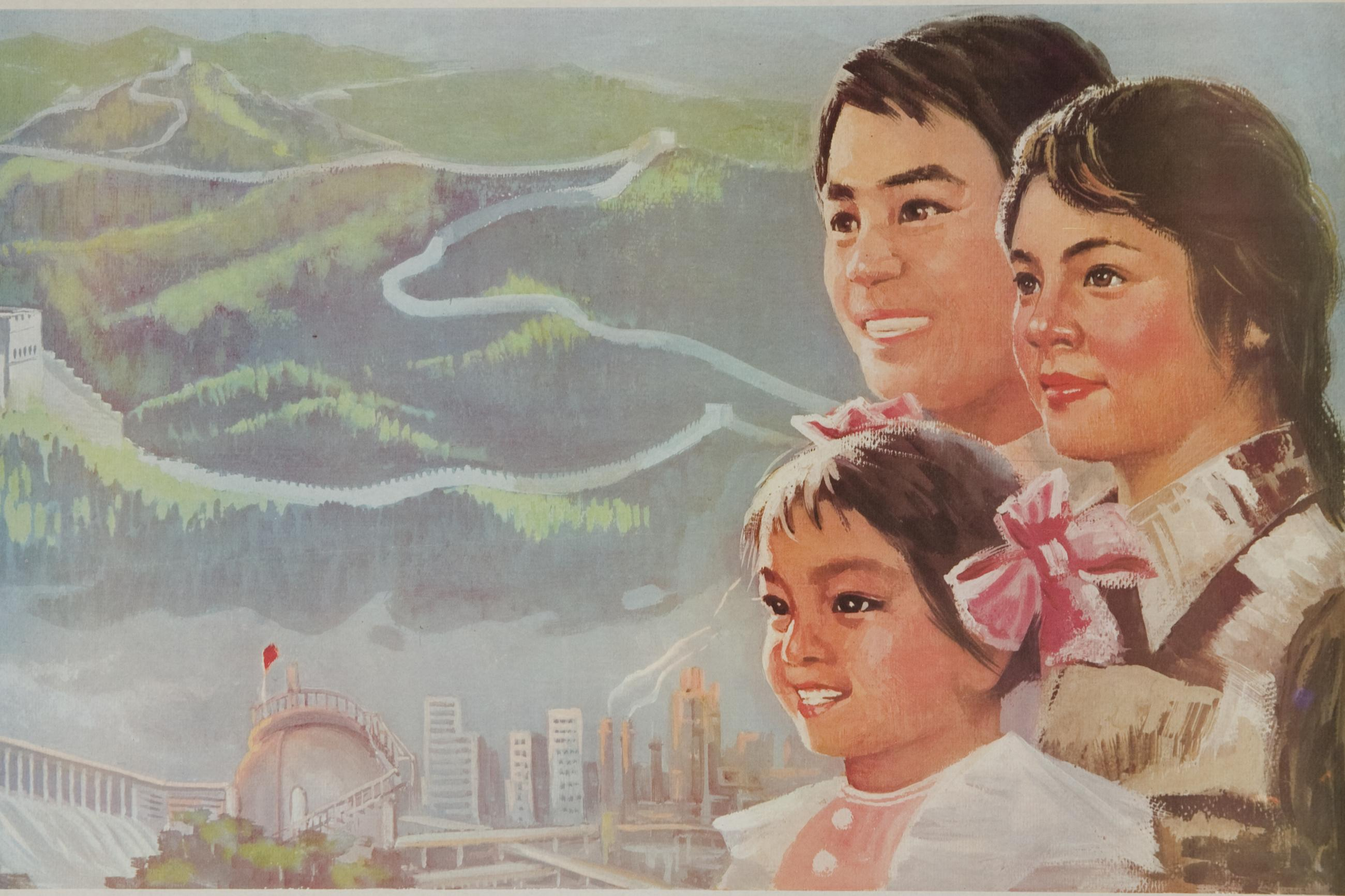 """An archival Chinese Cultural Revolution poster reads, """"If You Want to Prosper, You Must Control The Population,"""" promoting China's former one-child plan."""