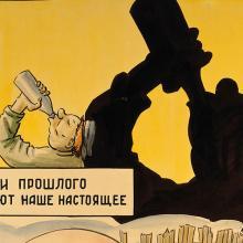 A Russian Prescription to Reduce Alcohol Use